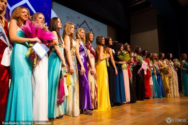 В Северске впервые выберут королеву красоты