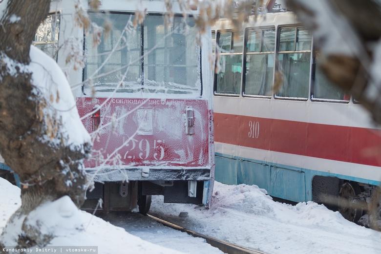 ТТУ на время холодов увеличило на линии число трамваев и троллейбусов