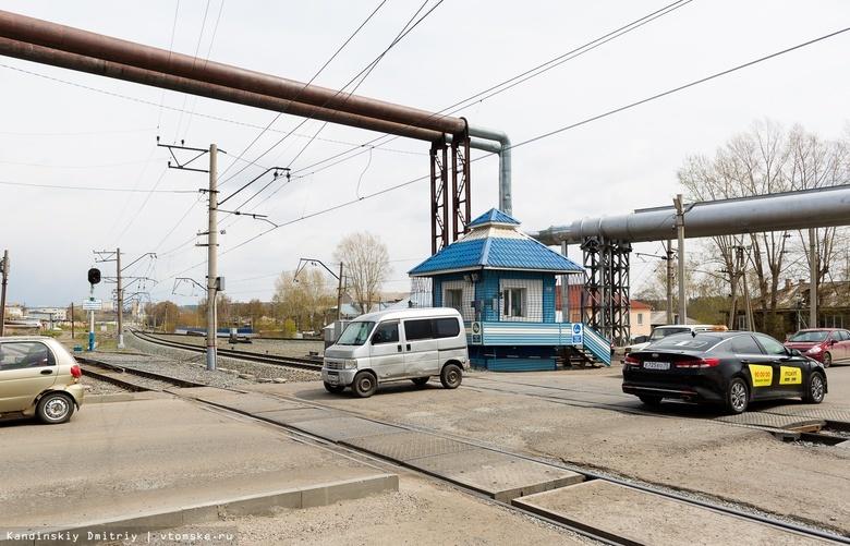 Движение по Степановскому переезду перекроют на выходные
