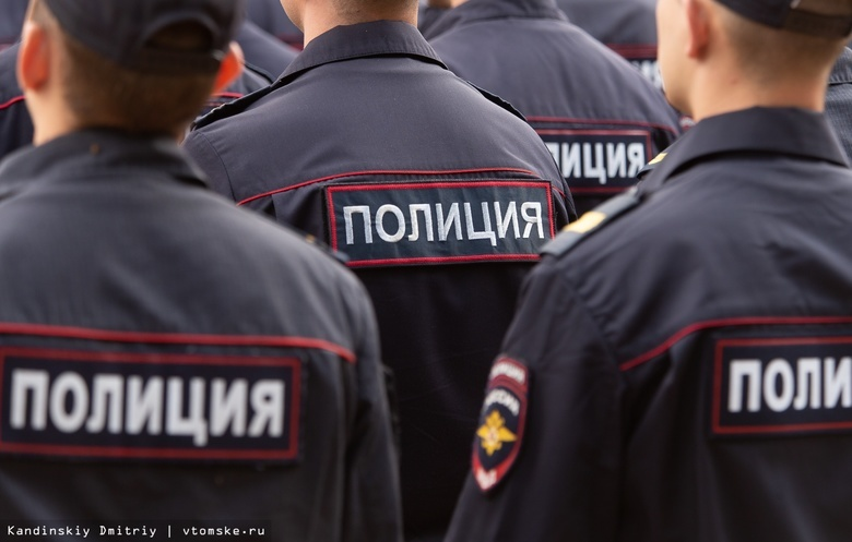 Полиция задержала около 20 человек, устроивших перфоманс в центре Томска