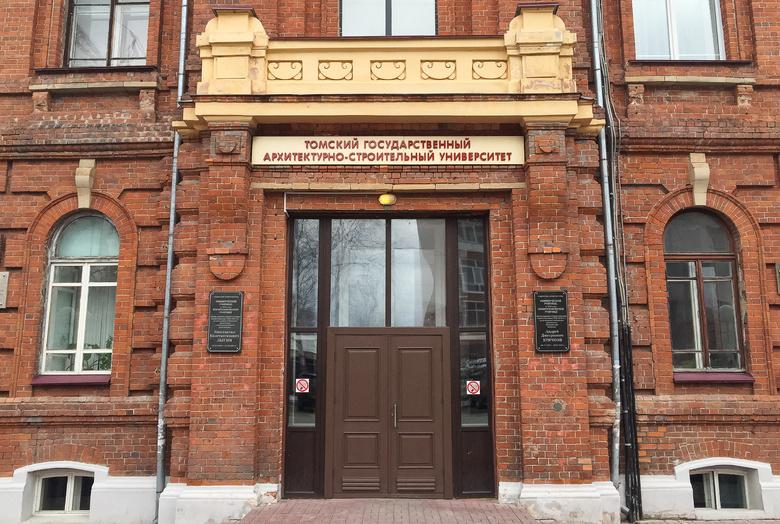 Школа для молодых ученых, изучающих технологию бетона, открылась в ТГАСУ