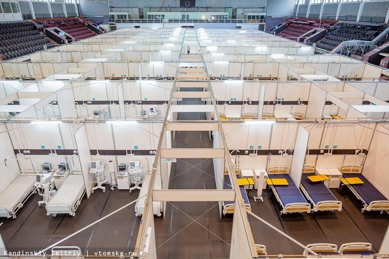 «Дай бог, чтобы не понадобилось»: власти показали ковидный госпиталь во Дворце спорта