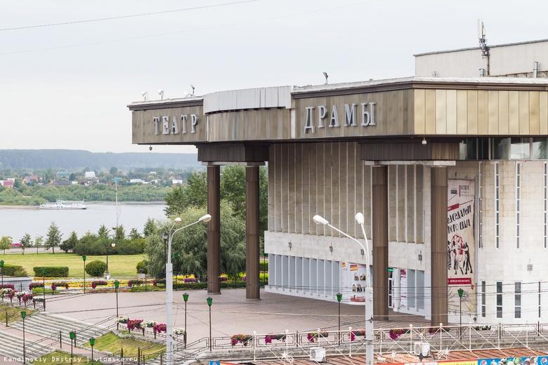 Томский губернатор выделил 10 млн руб из бюджета на новое оборудование для драмтеатра