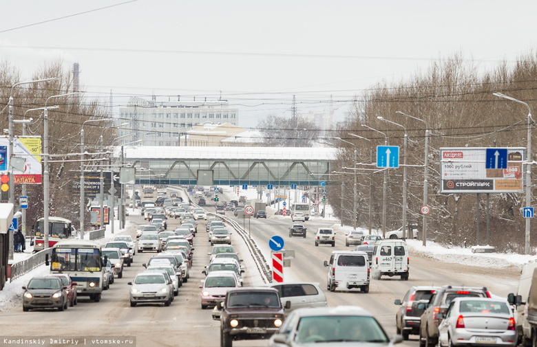 Эксперты отнесли Томскую область к регионам с низким уровнем мошенничества по ОСАГО