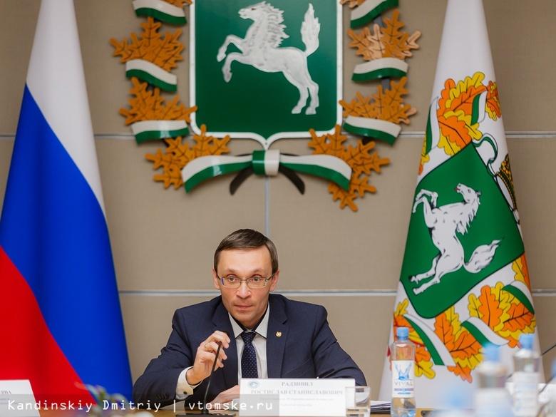 Избран новый глава избирательной комиссии Томской области