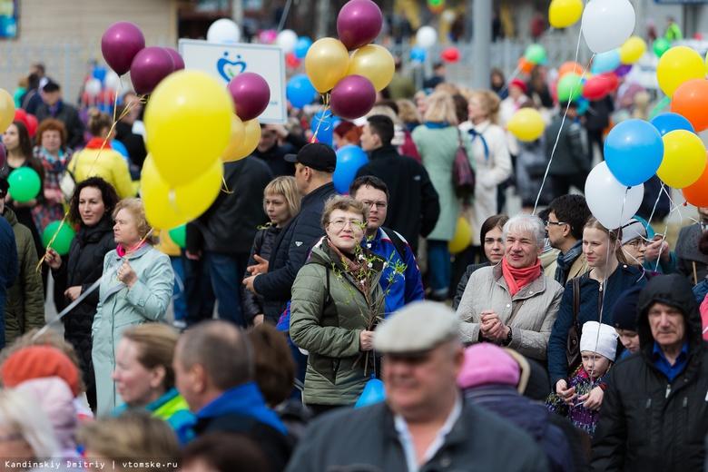 Первомайское шествие в 2019г пройдет от площади Ленина до Новособорной