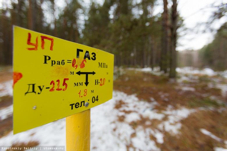 Село Дзержинское под Томском газифицируют в 2019г