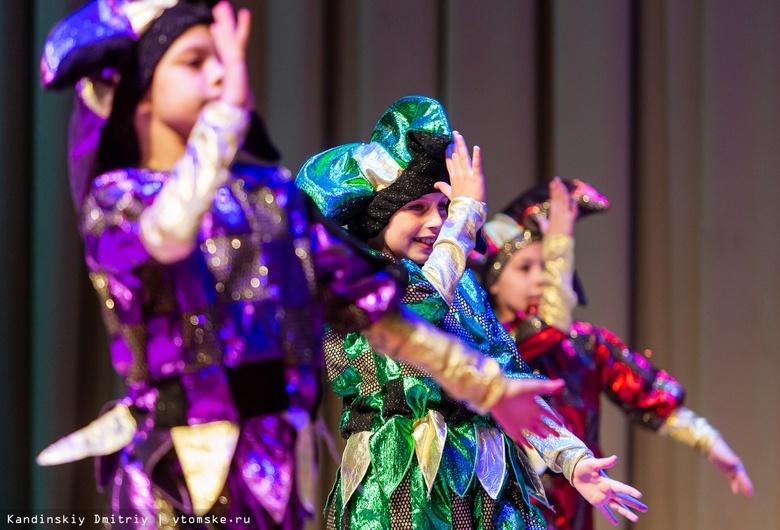 Дети-сироты покажут свои таланты на областном фестивале «Вверх»