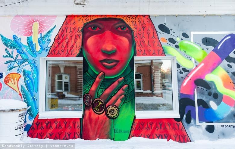 От вандализма до искусства