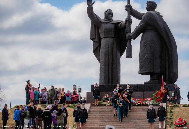 Конфликт в миграционном центре, смерть Лигачева и День Победы: дайджест новостей