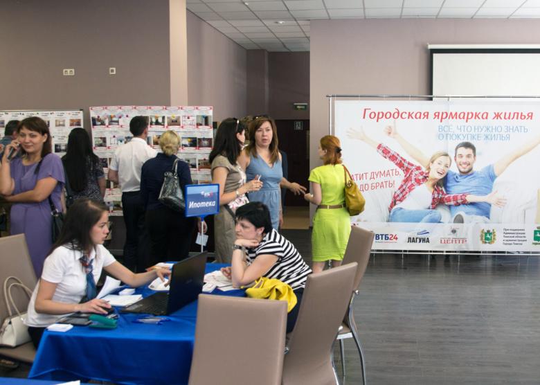 ЖК Солнечный в Екатеринбурге цены на квартиры  Жилой