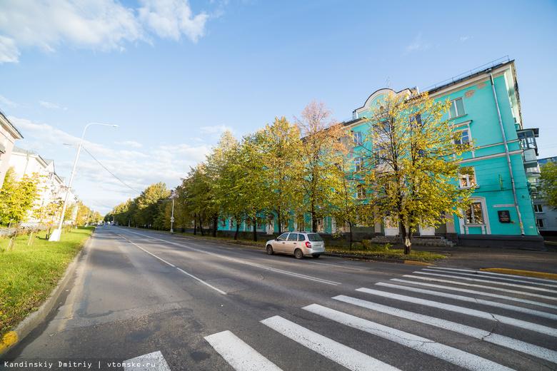 В 2017г власти Северска потратят 56,6 млн на капремонт главной улицы
