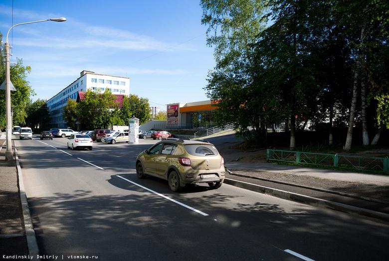 Разметку на дорогах Томска нанесут только в сентябре из-за конфликта мэрии и подрядчика