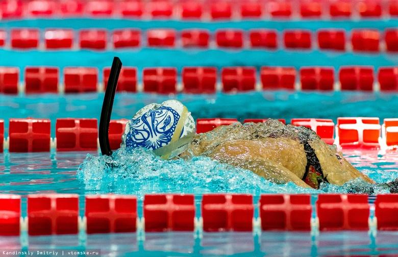 Чемпионат мира по подводному спорту пройдет в Томске в июле