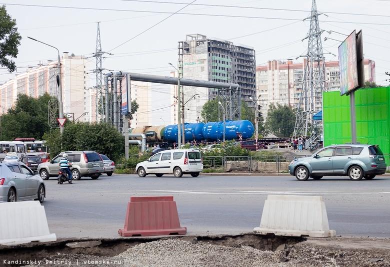 Движение авто возобновили в районе площади Южной