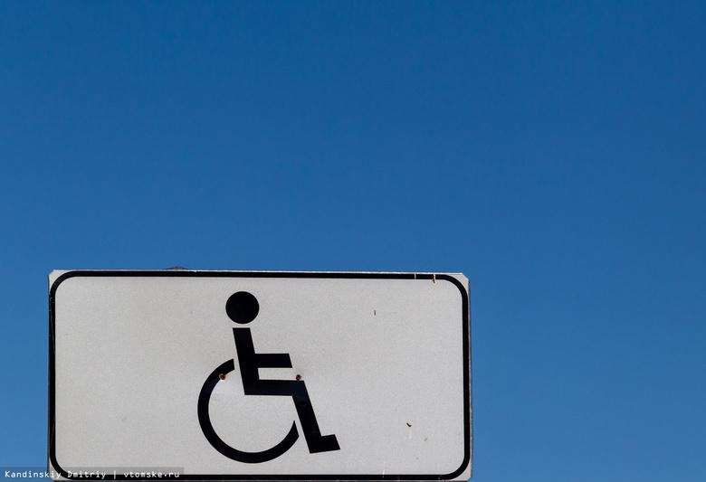 Качели для детей с ОВЗ и туалет для колясочников убрали из томского Горсада