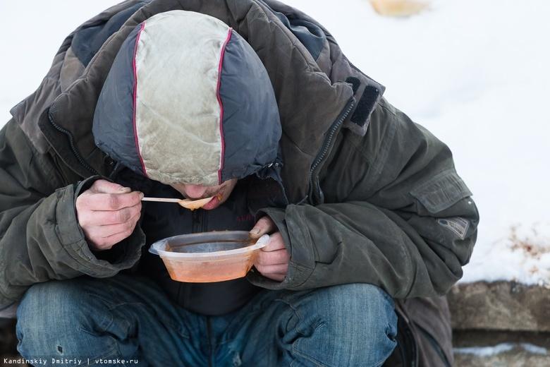 Власти Томской области: одни денежные выплаты не решат проблему бедности