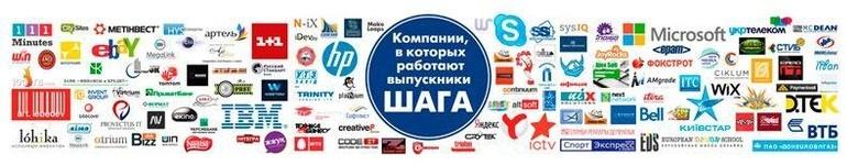 Новая профессия с нуля: получать американскую зарплату, не покидая Томска