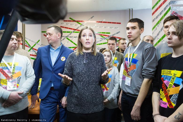 Ксения Собчак назвала транспортную проблему одной из главных в Томской области