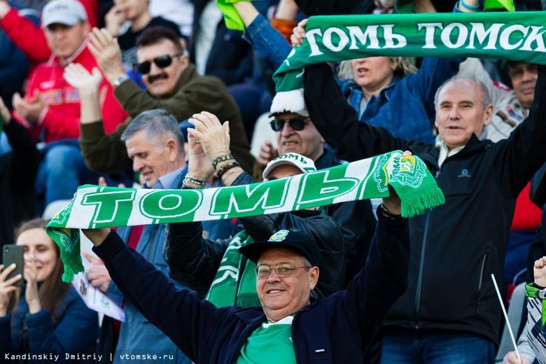 «Томь» сыграет в Томске товарищеский матч с вылетевшим из премьер-лиги «Енисеем»
