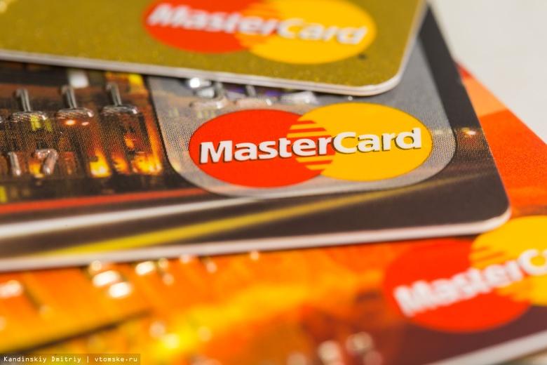ЦБ: томичи потратили около 700 млрд руб в 2020г, оплачивая покупки картами