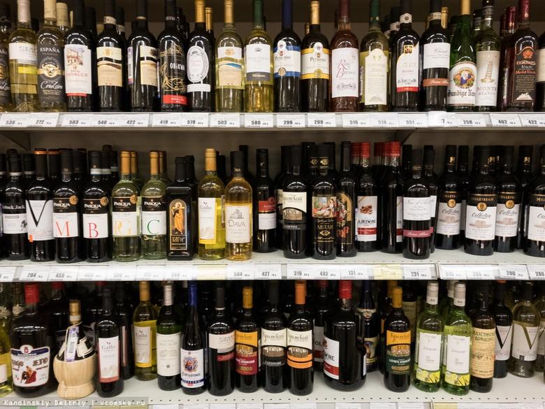 Минздрав ожидает принятие закона об ужесточении продажи алкоголя в течение года