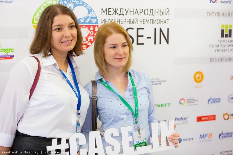 Международный инженерный чемпионат CASE-IN стартовал в ТПУ