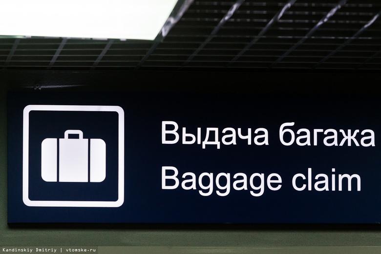 Прибытие рейса из Китая в Томск задерживается на 3,5 часа