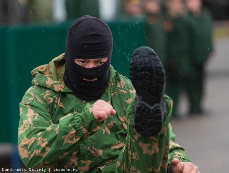 Служу России: будущие новобранцы отметили День призывника в Томске