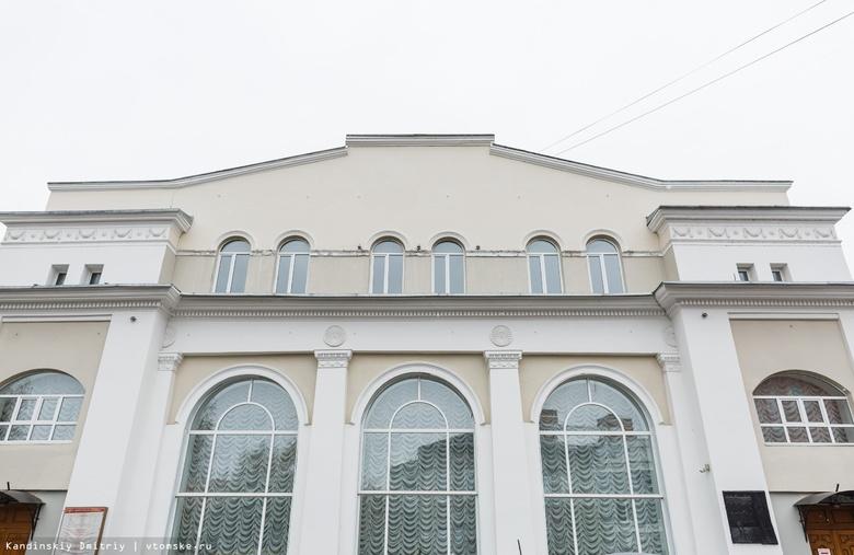 Актер театра драмы Сидоров стал директором томского ТЮЗа