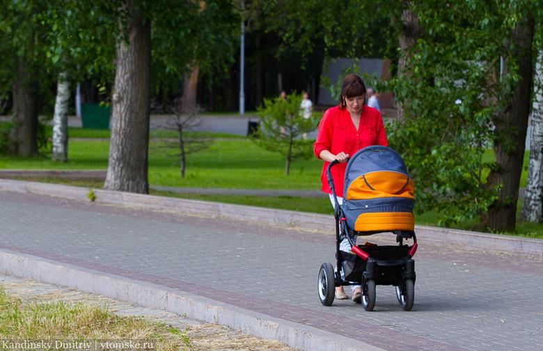 Томская область поднялась в рейтинге регионов по уровню жизни семей