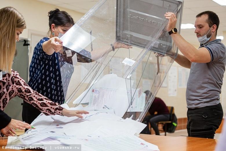 «Голос»: подсчет голосов в Томской области идет без грубых нарушений