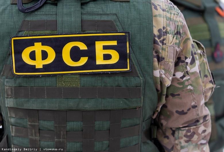 Первые в регионе лицейские классы ФСБ открылись в школе Томского района