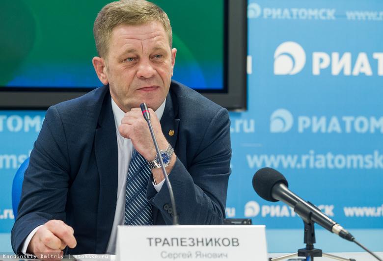 Суд признал увольнение Трапезникова с поста главы томского департамента незаконным