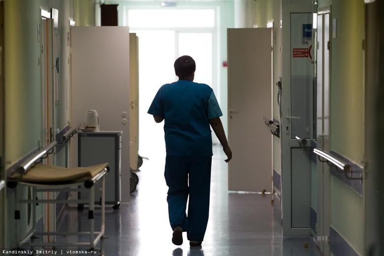 Власти: трое томичей заразились COVID-19 в регионе, четвертый — в Новосибирске
