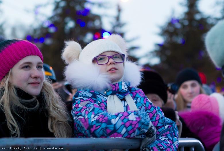Льготы за многодетность и отличные оценки: в России хотят создать систему оценивания семей