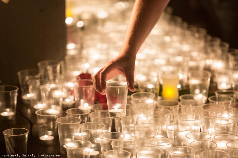 ВСеверо-Восточном округе почтят память жертв трагичных событий вБеслане