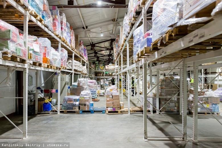 Производители заявили об отсутствии дефицита туалетной бумаги
