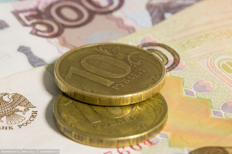 Мошенники на улицах Томска собирают деньги от лица благотворительного фонда