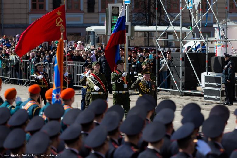 День Победы: график перекрытия улиц в Томске