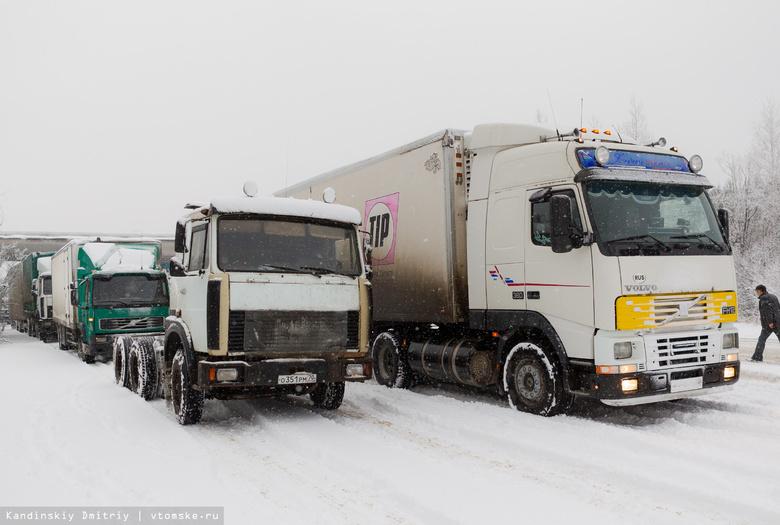 Движение большегрузов ограничат на 1,5 месяца в Томске