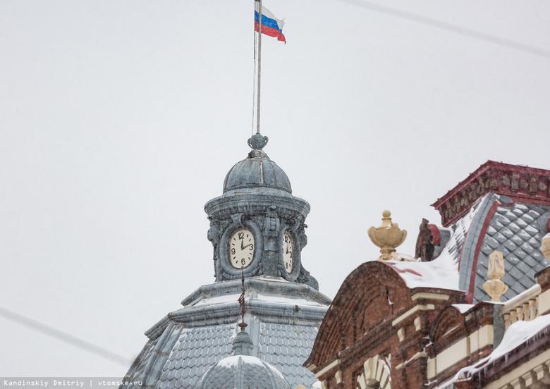Мэрия Томска выставит на продажу 100 тыс облигаций займа для населения