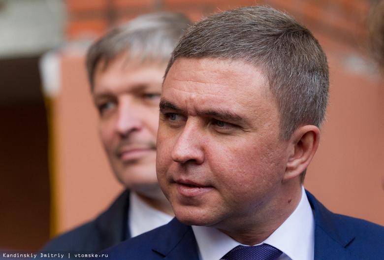 Сергей Ильиных второй раз избран на пост председателя думы Томска