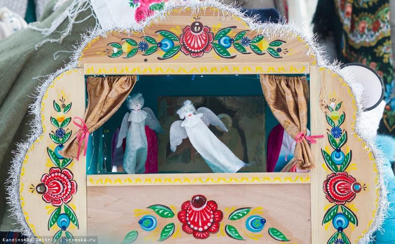 Рождество в Томске: богослужения, вертепное представление и колядки
