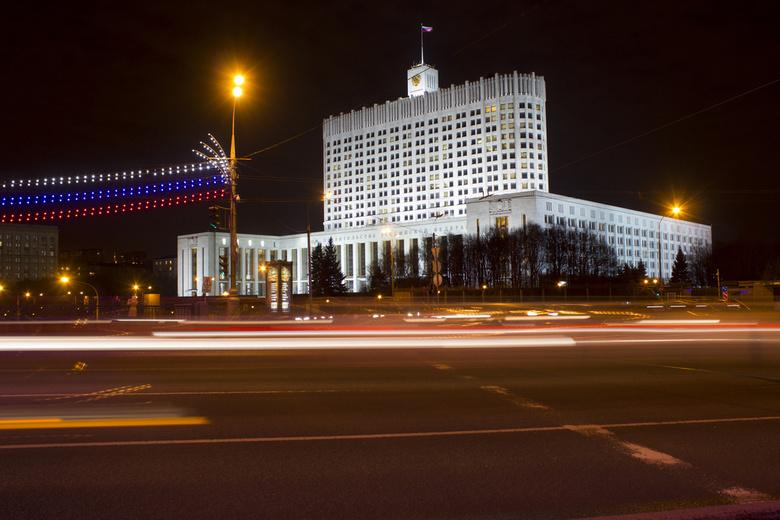 Правительство включило томскую проектную организацию в план приватизации