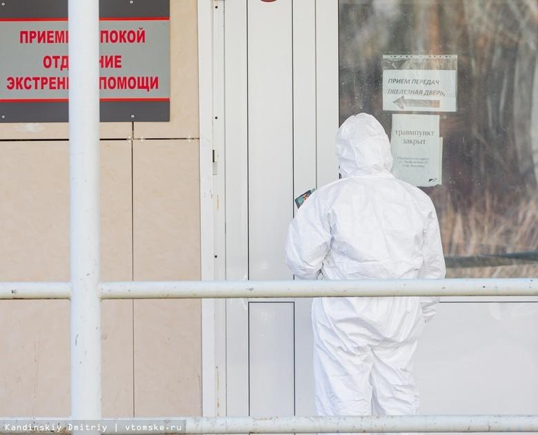 На кислородной поддержке в больницах Томска находятся 20 пациентов с коронавирусом