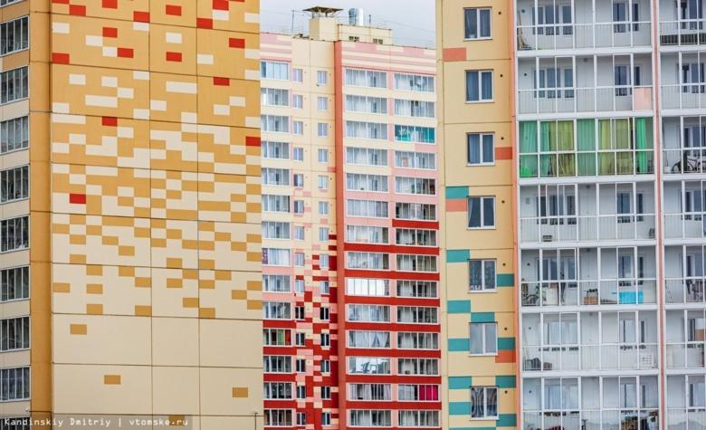 В Томске разрешили строить 25-этажные дома