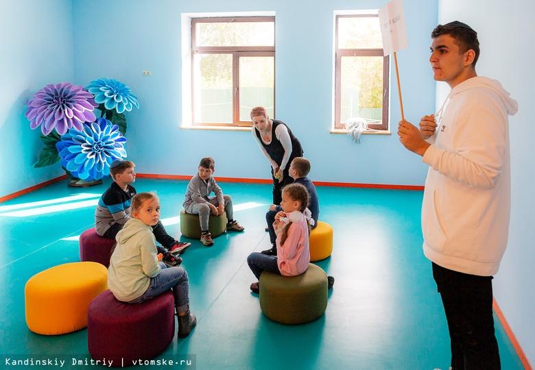Инвестиция в будущее: крупнейший в РФ еврейский детский центр открылся в Томске
