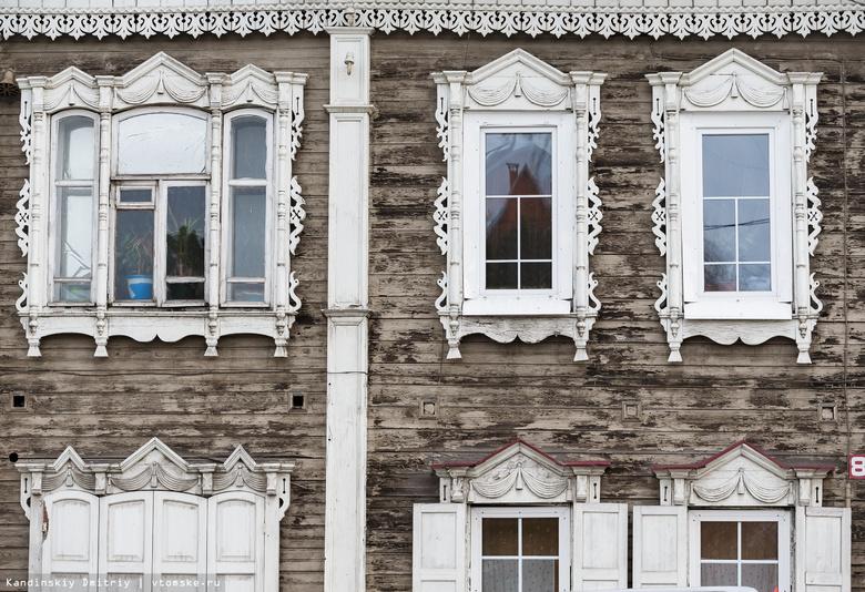 Власти ищут новые источники для восстановления домов-памятников в Томске