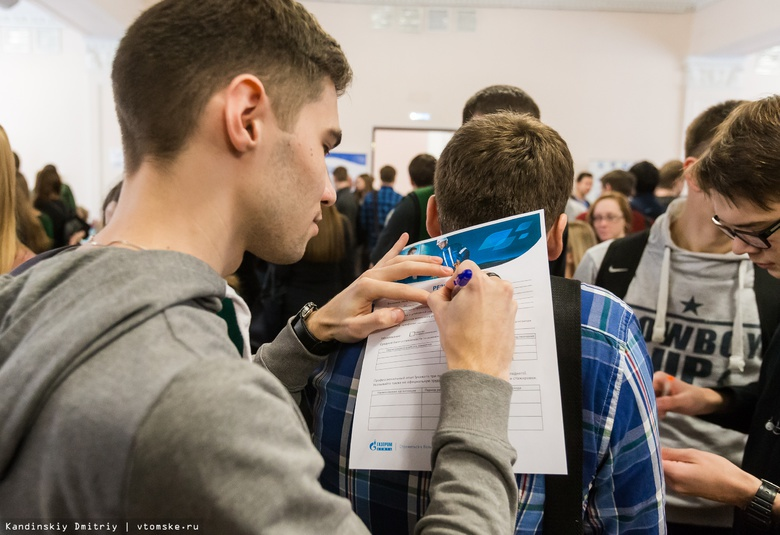 Почти 4 тыс рабочих мест предложат томичам на ярмарке вакансий